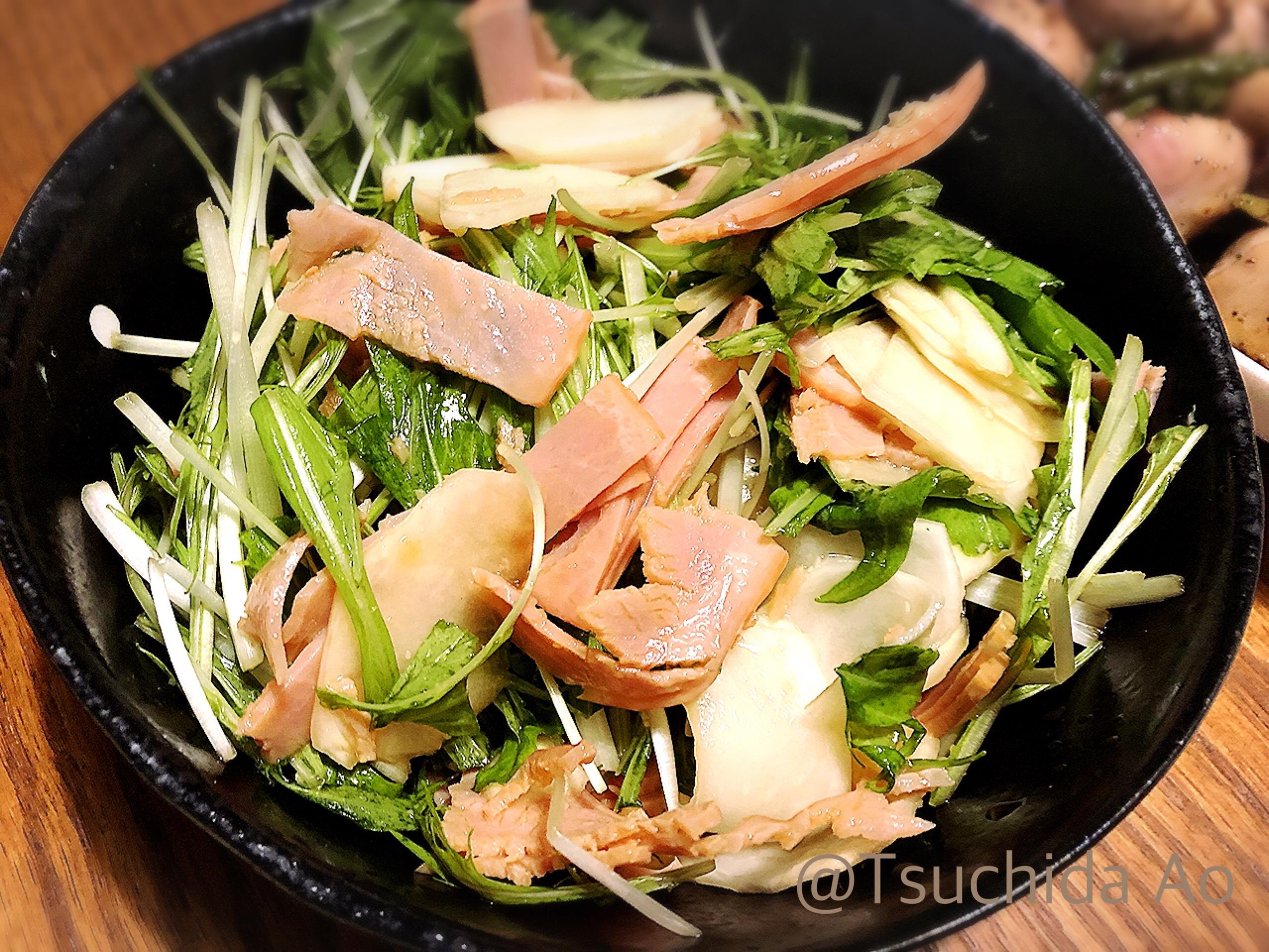 かぶと水菜のわさびマリネ風サラダ
