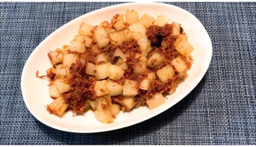 ピリ辛がおいしい!大根とコンビーフのゆず胡椒炒め