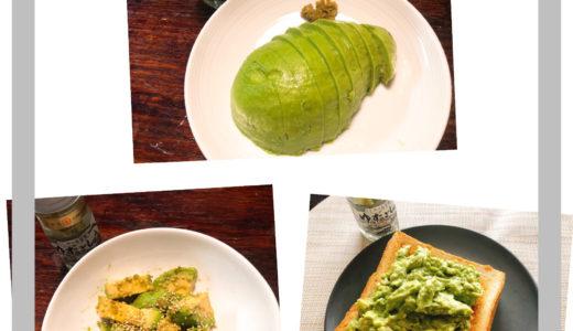 アボカドと柚子胡椒は激ウマな組み合わせ!柚子胡椒を使ったアボカドレシピ3選
