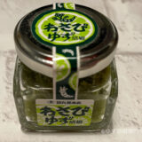 わさび漬けで有名な田丸屋のわさびゆず胡椒はさっぱりおいしい!