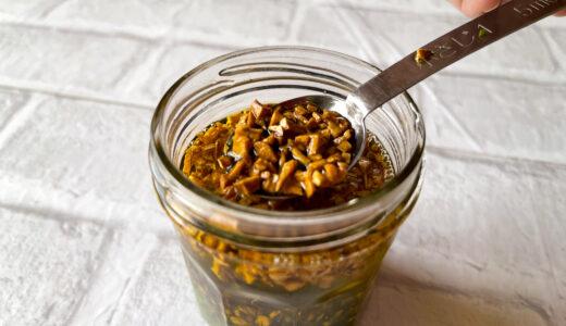 柚子胡椒が余ったら試してほしい!万能すぎるゆず胡椒にんにくオイルの作り方
